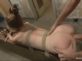 Sensi Pearl violada por su novio